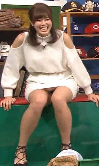 稲村 亜美